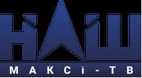 НАШ.МАКСІ-ТВ онлайн